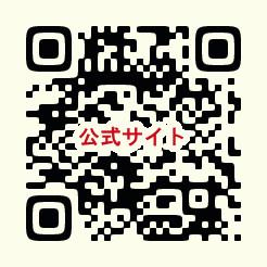 QRコード♪