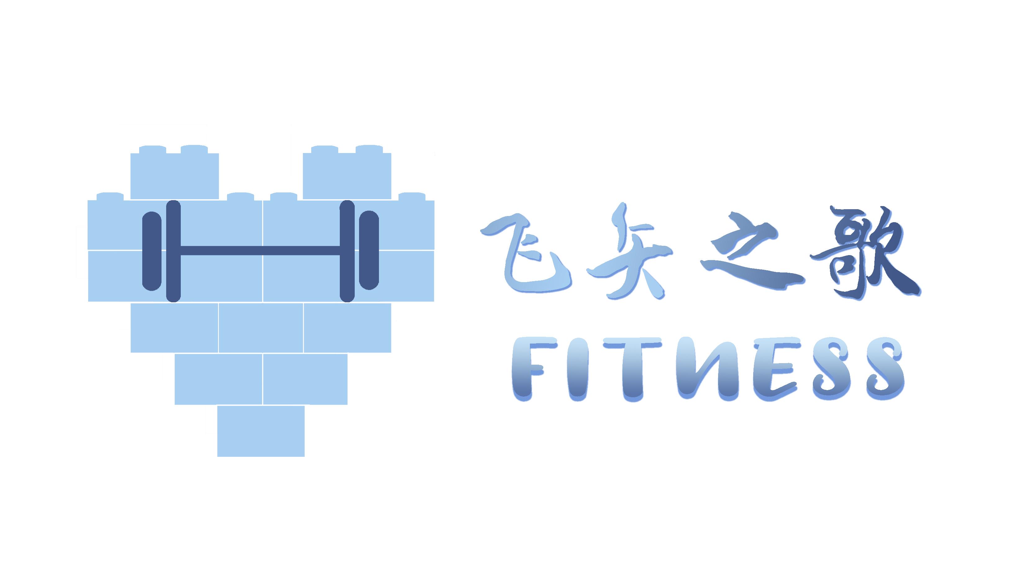 飞Fitness Logo#2