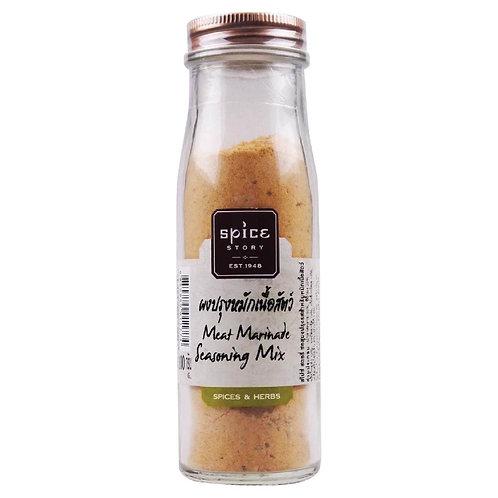 ผงปรุงหมักเนื้อสัตว์ (Meat Marinated Seasoning Powder) 100g