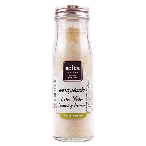 ผงปรุงต้มยำ (Tom Yum Seasoning powder) 110g