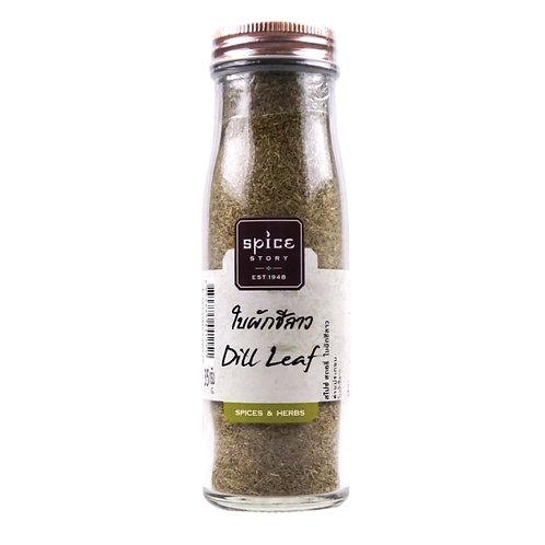 ใบผักชีลาว ( Dill Leaf )