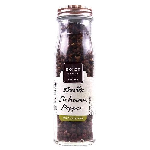 ชวงเจีย (Sichuan Pepper) 55g