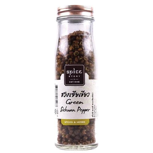 ชวงเจียเขียว(พริกปักกิ่ง) (Green Sichuan Pepper) 45g