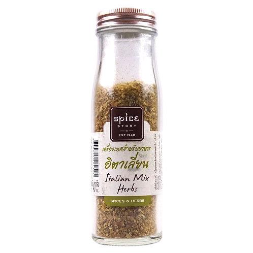 เครื่องเทศสำหรับอาหารอิตาเลี่ยน (Italian Mix Herb) 40g