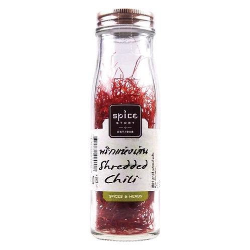 พริกแห้งเส้น ( Shredded Chili ) 10g