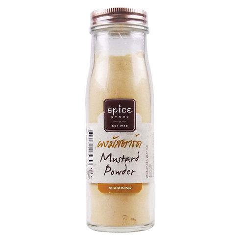 ผงปรุงซอสมัสตาร์ด ( Mustard Powder ) 90g