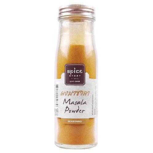 ผงมาซาล่า (Masala Seasoning Powder)80g