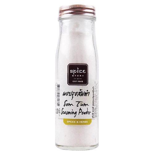 ผงปรุงส้มตำ (Som Tum Seasoning Powder) 110g