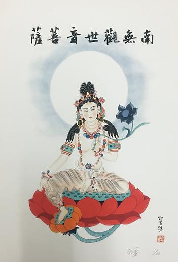 南無観世音菩薩(シート写真).png