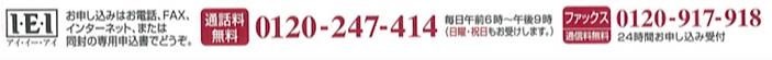 スクリーンショット 2021-02-07 22.51.40.png