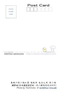 スクリーンショット 2021-06-14 17.51.11.png