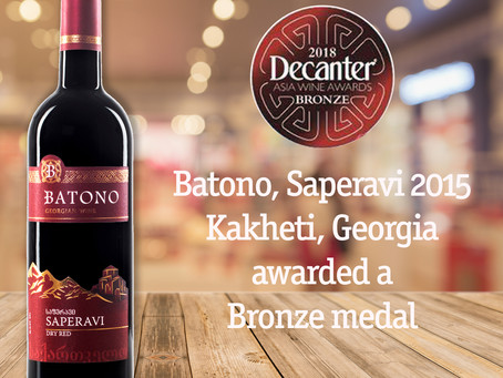 Batono wines has been awarded with Silver and Bronze medal at 2018 DECANTER | ASIA WINE AWARDS