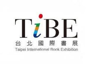 Taipei Book expo.jfif