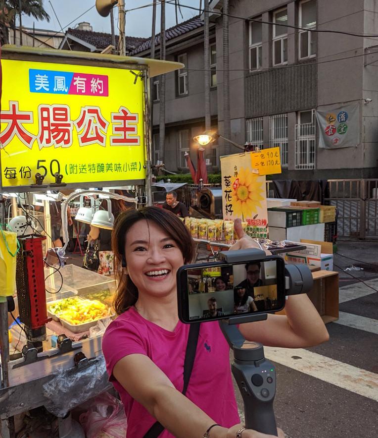 Port_Taipei_Daphne_P1.jpg