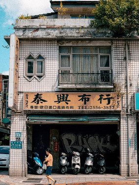 Port_Old_Bustling_Taipei_5.jpg