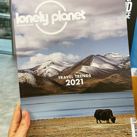 Lonely Planet Korea featuring Port in Dec, 2020 issue