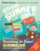 Summer Camp Flyer 1-01.png