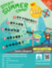 2019 summer camp_2.jpg