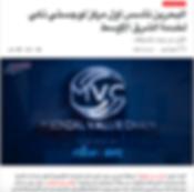 Arabic_web2.png