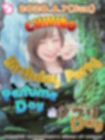 2020.6.7ちひろ誕生祭.jpg