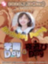2020.7.12たぬき誕生祭.jpg