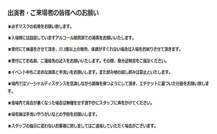 UTERO注意事項.jpg