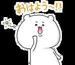 おはよう~!!.png