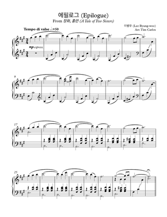 Epilogue for Solo Piano