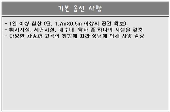승용 제작 사양.png