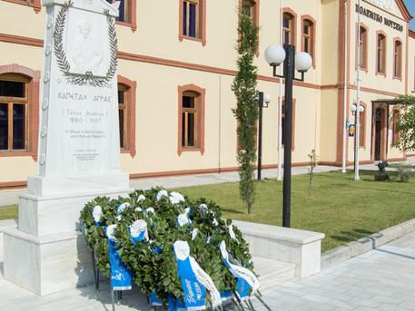 Ετήσια Τελετή για την Μνήμη του Καπετάν Άγρα