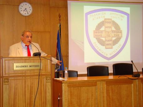 Ομιλία με θέμα Tο διπλωματικό παρασκήνιο της συγκρότησης της Βαλκανικής συμμαχίας