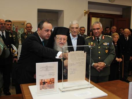 Τελετή παραλαβής πρωτοκόλλου παράδοσης της Θεσσαλονίκης