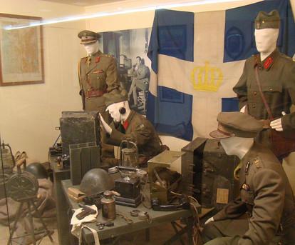 Έτσι πολεμήσαμε το 1940-41