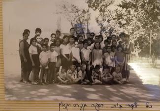 רילוקיישן לפני 52 שנה