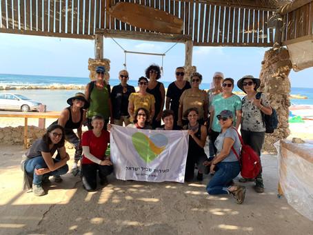 מאירות שביל ישראל מסלול 31 בית חנניה ג'יסר א זרקא עד לקיסריה