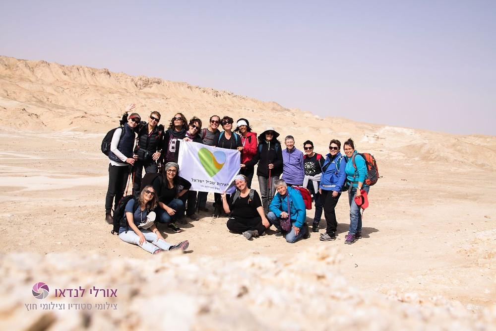 מאירות שביל ישראל בהר סדום מסלול 25