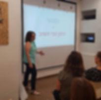מאירה אור-לבן בהרצאה פנאי המקצוע החדש של המאה ה-21