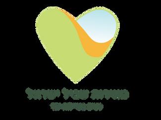מאירות שביל ישראל מסלול 13