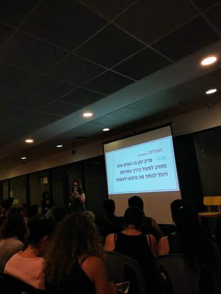 הרצאה פנאי המקצוע החדש של המאה ה-21
