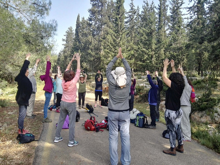 מאירות שביל ישראל מסלול 18