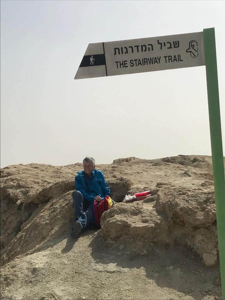 אילה שלנו - מטיילת נהדרת מאירות שביל ישראל