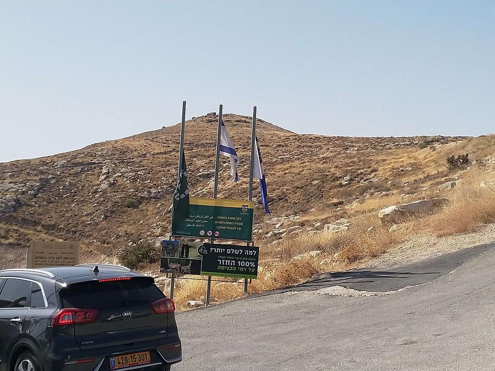 מאירות שביל ישראל  נשים מטיילות יחד בשמורת עין פרת
