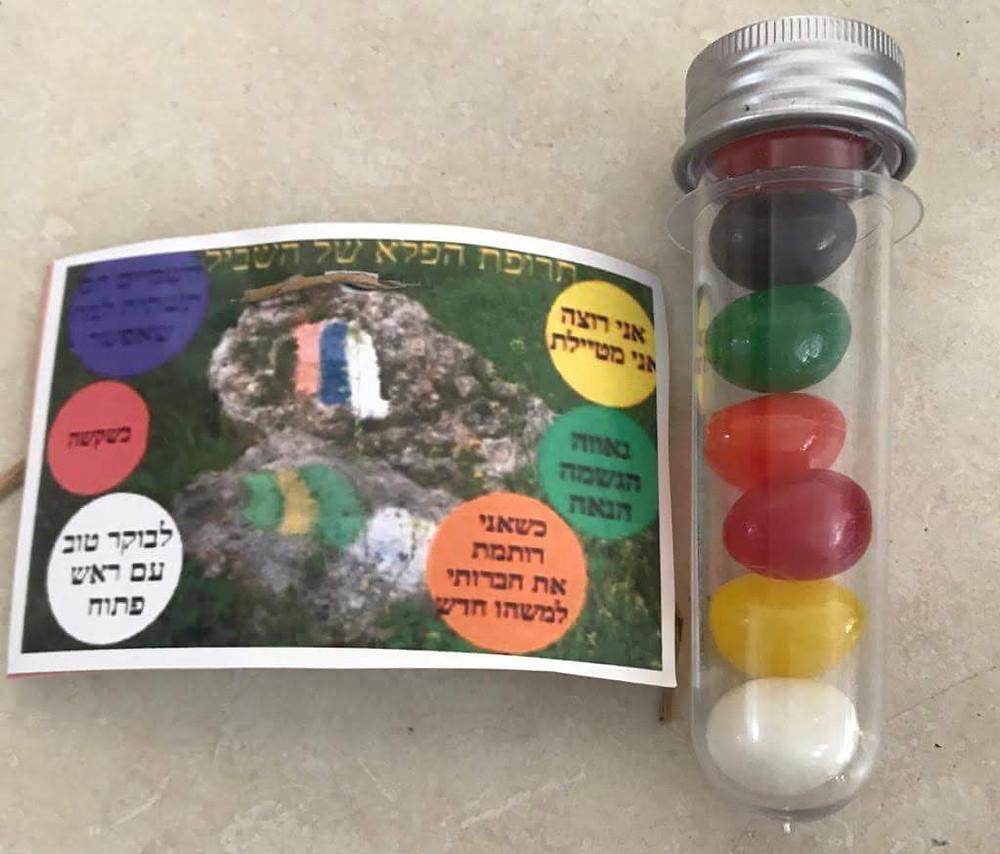 מאירות שביל ישראל ותרופת הפלא של השביל