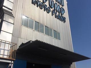Tsurumi Pump Kyoto Plant