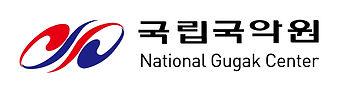 International Gugak Workshop at the National Gugak Center
