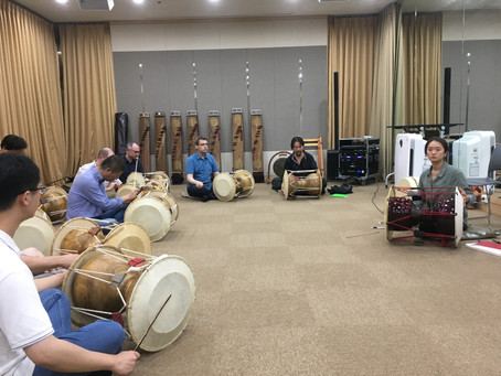International Gugak Workshop: Week 1