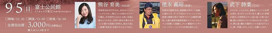 ぬる湯_B2_コンサート.jpg