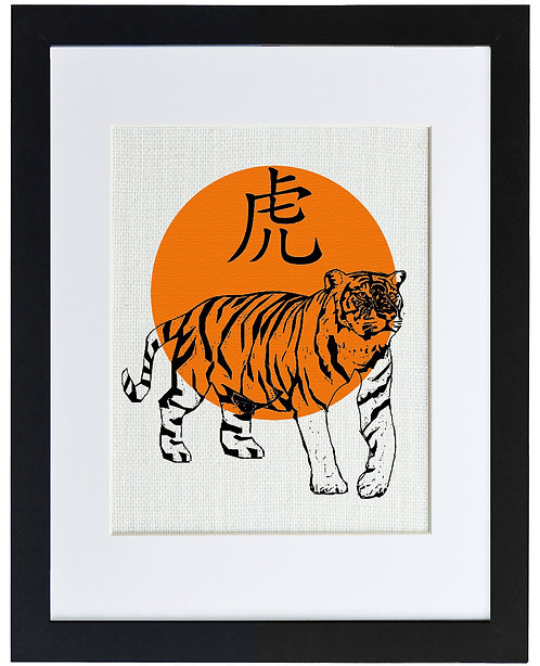 Tiger and a sunset, modern burlap wall art in a black frame