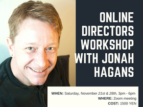 Thank you for coming to our Director's Workshop with Jonah Hagans!