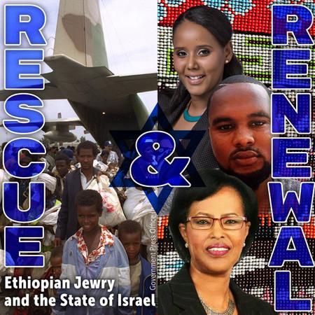 Rescue-_-Renewal_square_thumb_02.jpg